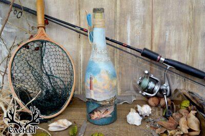 Бутилка подарък за рибар