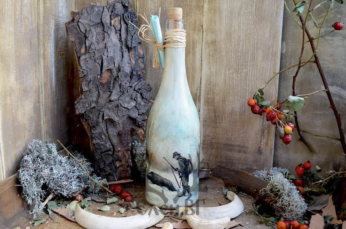 бутилка с ловец, глиган и ловно куче