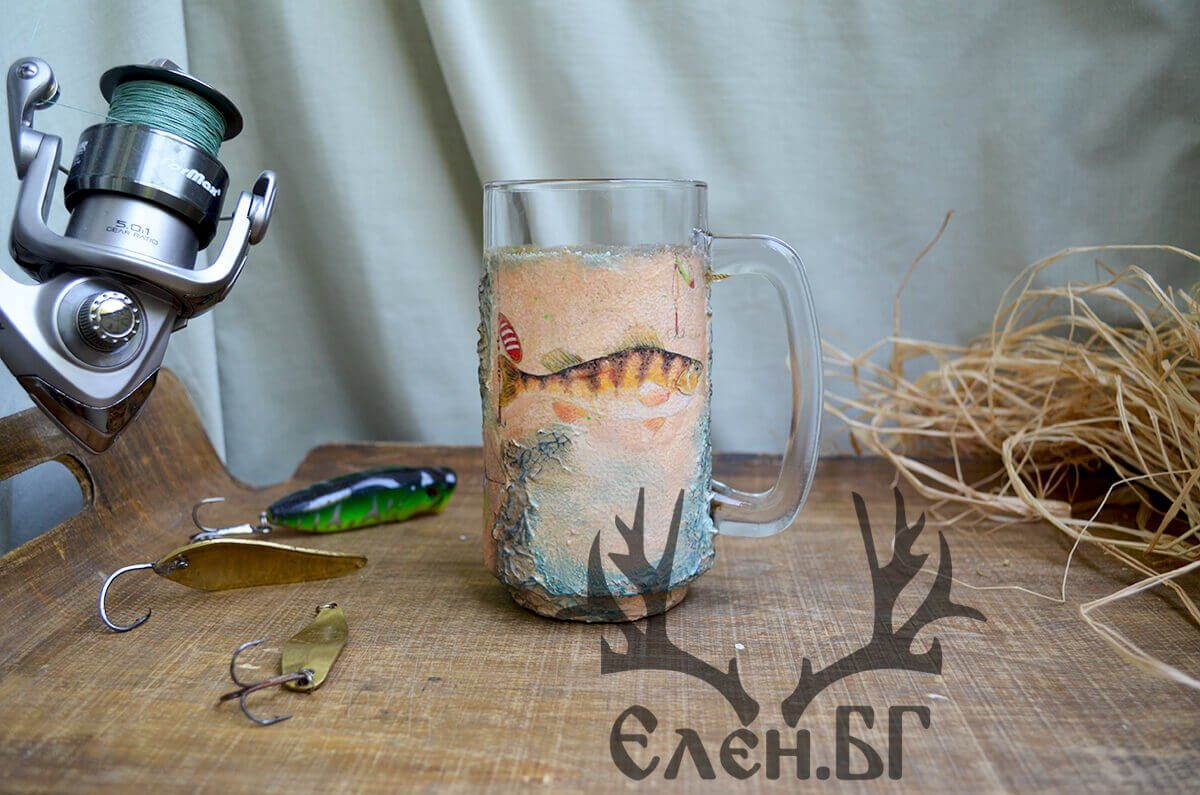 Халба за бира - риболовен подарък