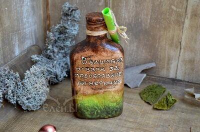 стъклено патронче за алкохол с диво прасе