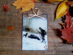 ловна картичка с ловец, глиган и ловно куче