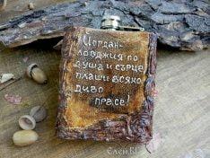 метално павурче за алкохол, джобен размер