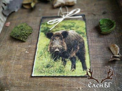 Ловджийска картичка за рожден ден