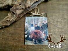 Луксозна ловна картичка със снимка