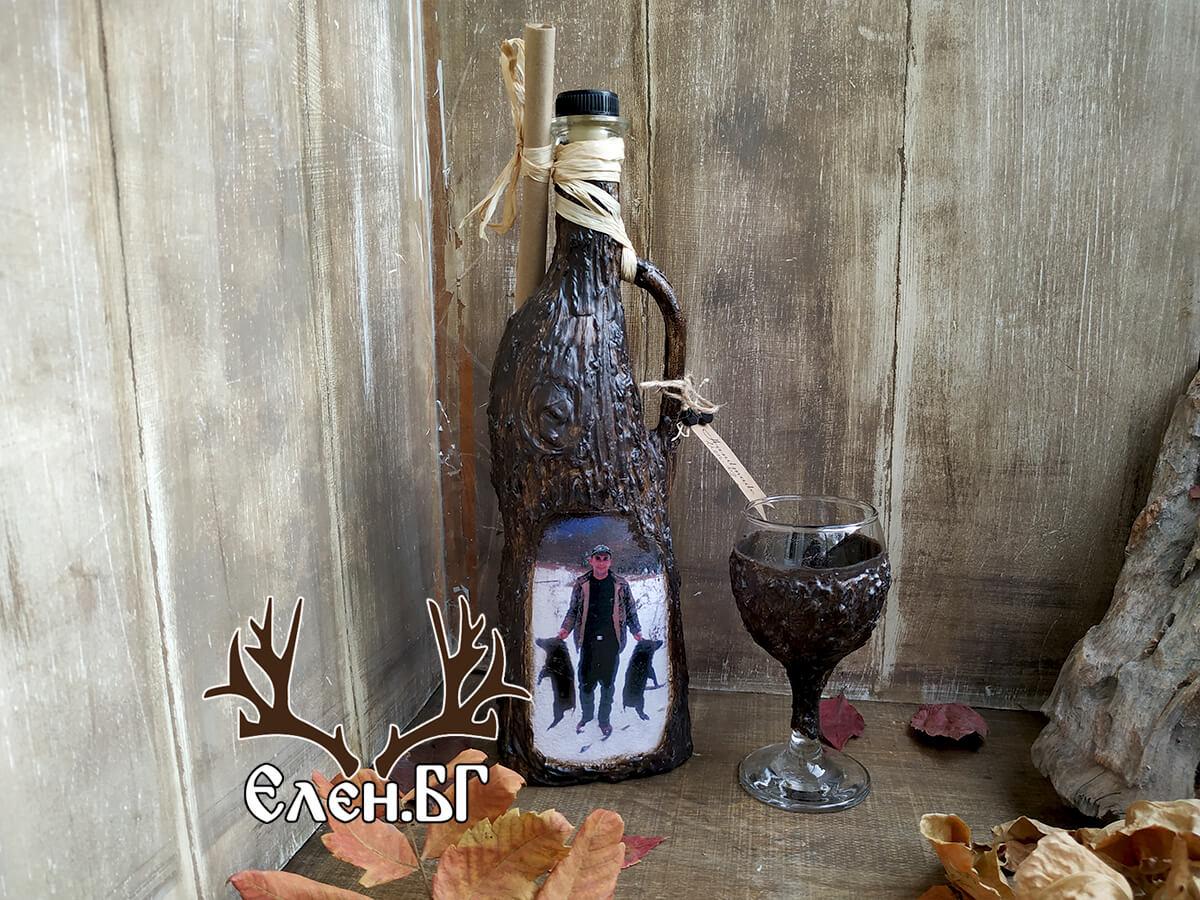 Бутилка и чаша за ракия с лична снимка на бутилката
