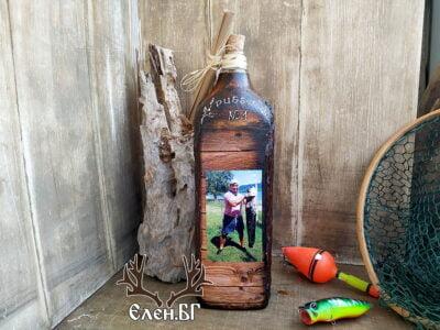бутилка за рибар